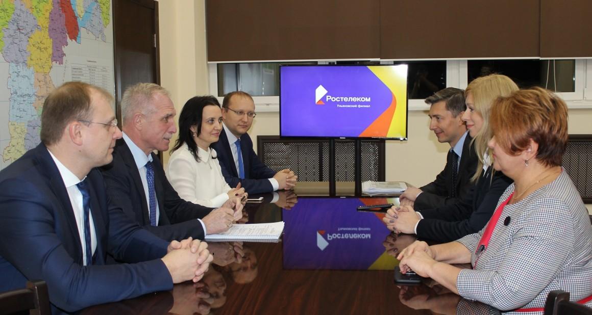 В «Ростелекоме» обсудили вопросы цифрового развития Ульяновской области
