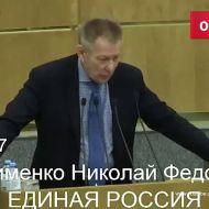 Депутат Герасименко предложил диабетикам сесть на диету