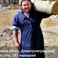 Аборты запретили на 2 недели? В Димитровграде отец Петр проявил инициативу
