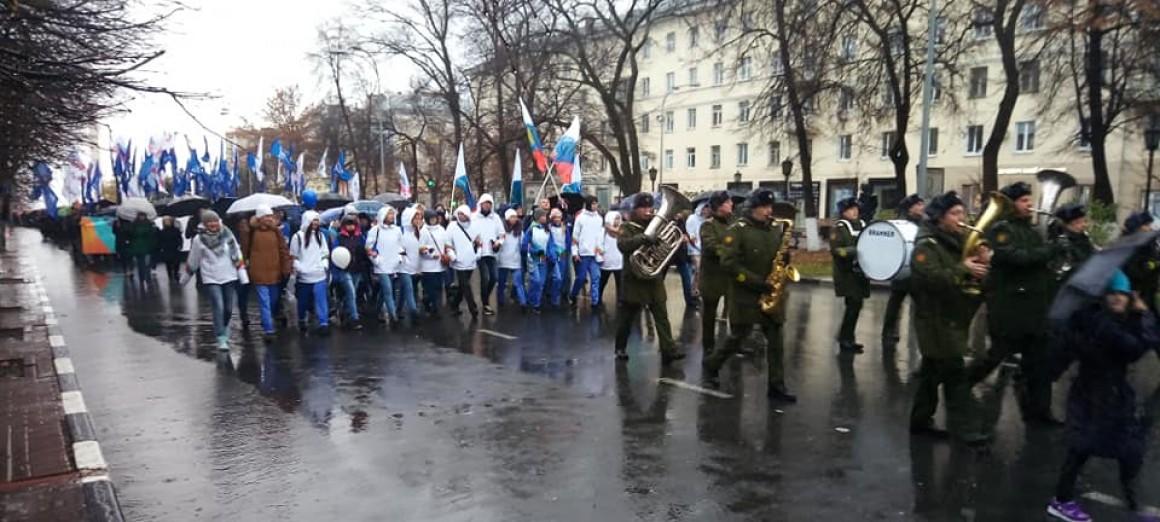 Администрация Ульяновска насчитала 10 000 человек на шествии 4 ноября 2018