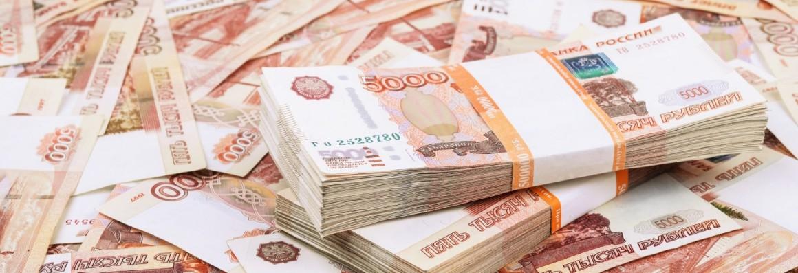 Деньги пенсионеров транжирят на рекламу Пенсионного Фонда (200 млн.)