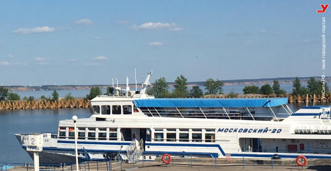 1 Мая Ульяновский речной порт начинает пассажирскую навигацию