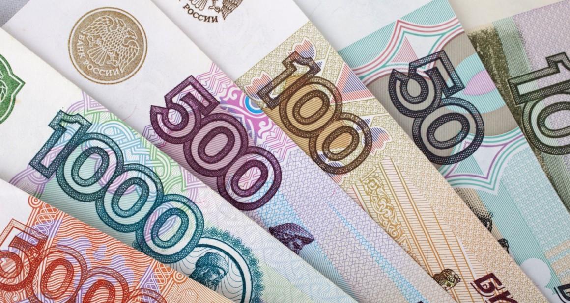 Пенсионеры в России начали выводить деньги из ПФР