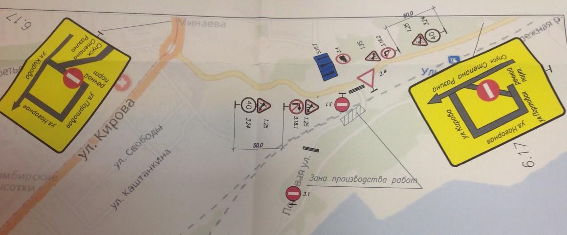 Портовую улицу перекроют на неделю с 22 октября