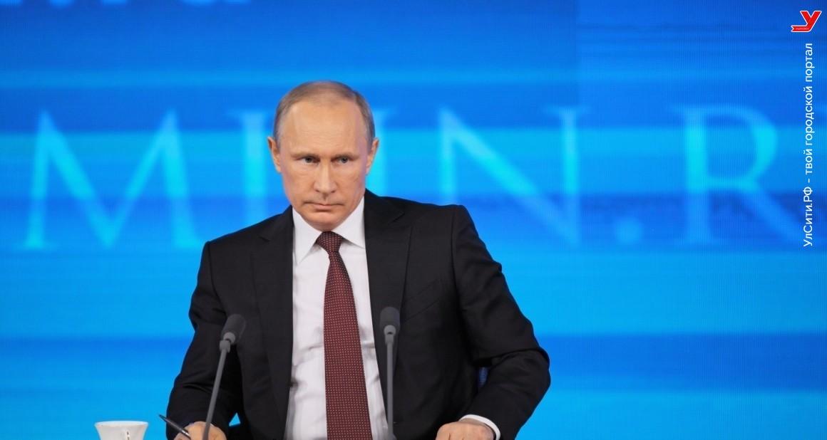 Путин рекомендует перестать копить деньги и напомнил о конечности жизни