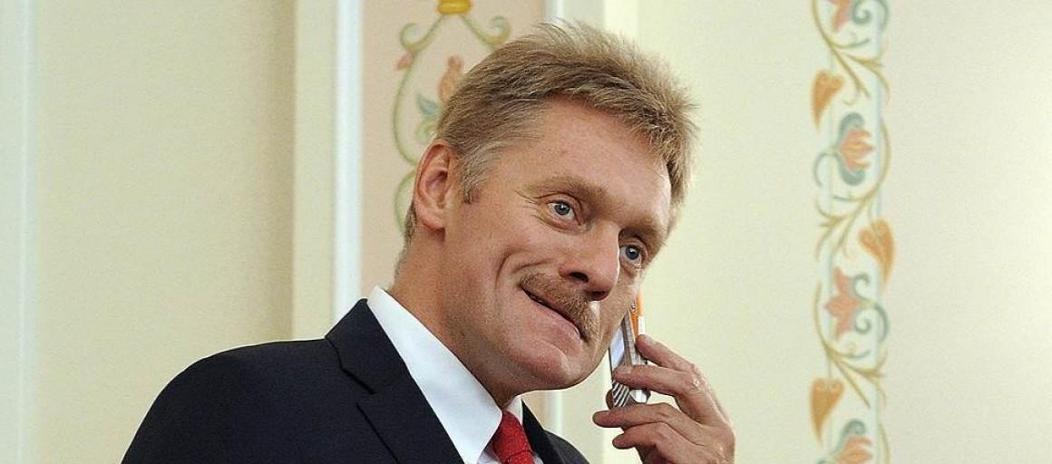 Песков призвал россиян готовиться к худшему