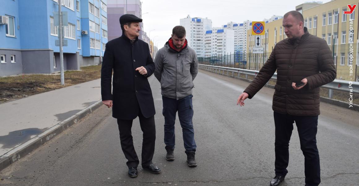 В Ульяновске проверяют качество дорог