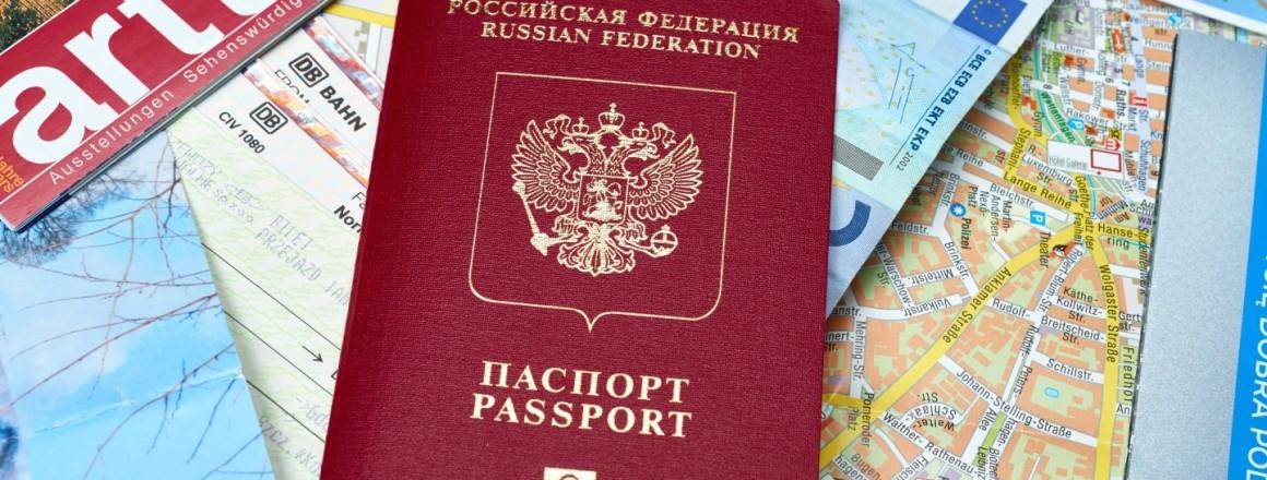 Бумажные паспорта в России могут исчезнуть к 2024 году