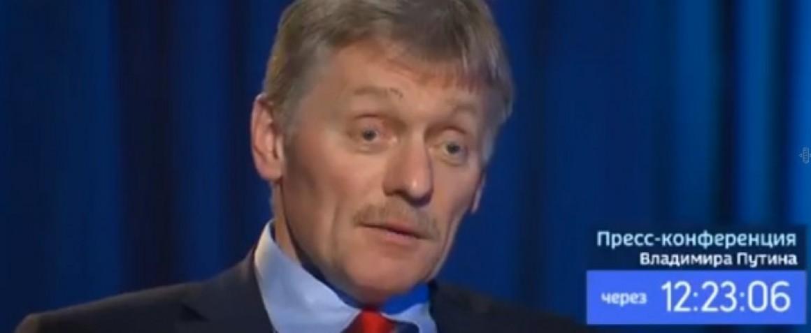 Песков обвинил в клевете журналистов, задававших вопросы Путину