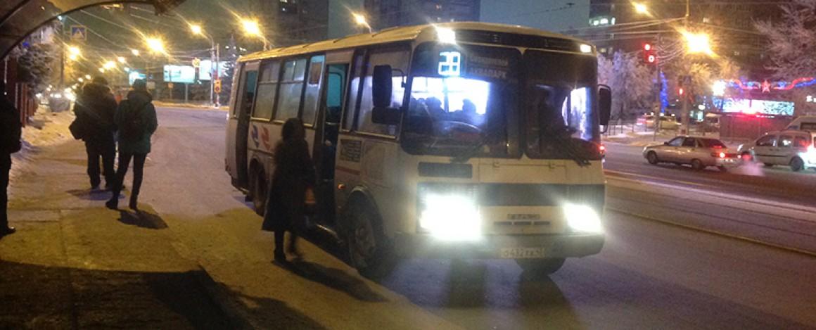 В Ульяновске проверили вечернюю работу автобусов