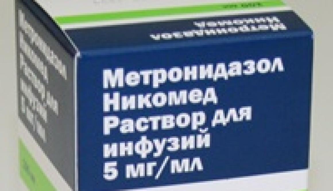 Японская фармкомпания больше не будет поставлять в Россию Метронидазол и другие лекарства
