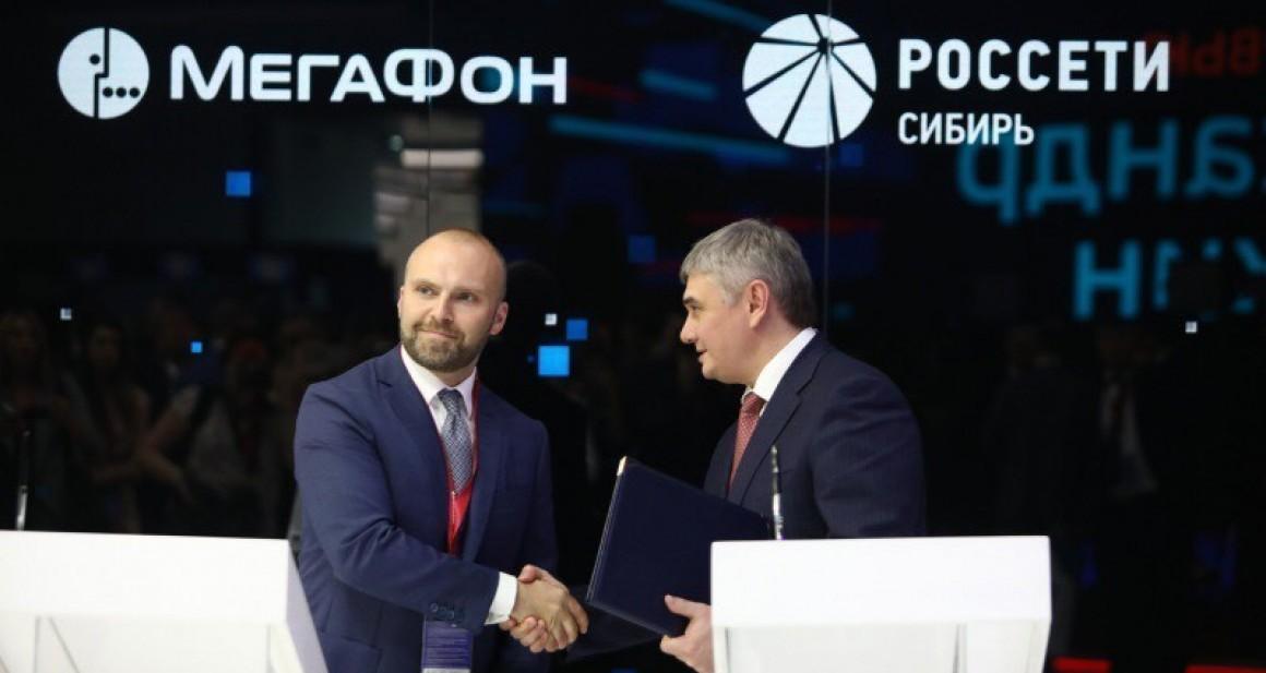 Ускоряя цифровизацию: МРСК Сибири и МегаФон запустят совместные проекты