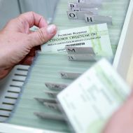 Бумажные СНИЛСы Пенсионный Фонд решил отменить