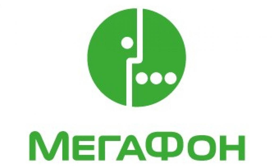 МегаФон признан самым эффективным телеком брендом в индексе эффективности Effie Russia Awards 2019!