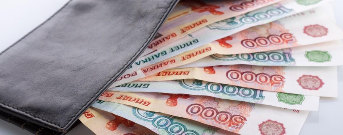 ОСТОРОЖНО! В Ульяновске обнаружена поддельная 5000 купюра