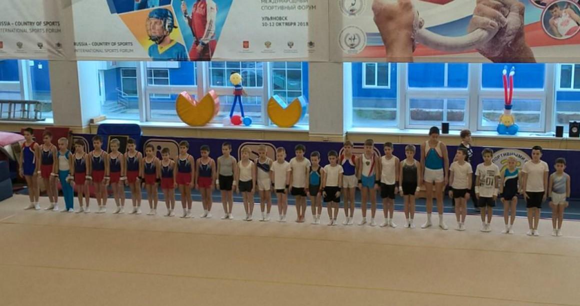 В Ульяновске состоялось открытое Первенство города по спортивной гимнастике среди юношей