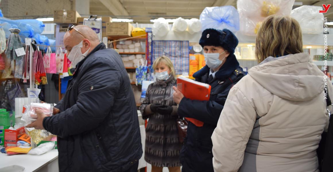 В Ульяновске проверили соблюдение санитарных норм в 48 объектах торговли