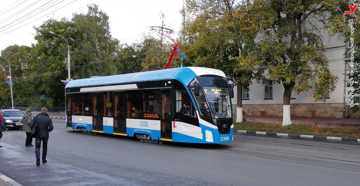 В Ульяновске до 31 августа продлён бесплатный проезд школьников
