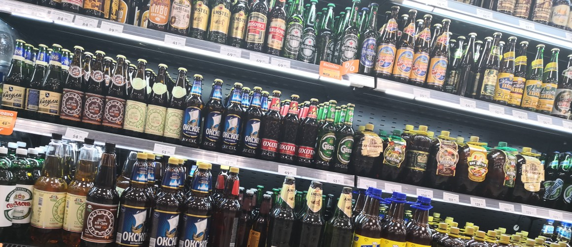 Продажа алкоголя в новогоднюю ночь в Ульяновске 2019 будет запрещена