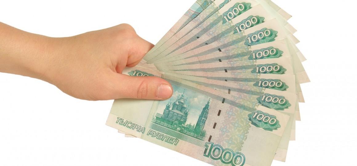 Суд запретил требовать повышения зарплаты выше МРОТ