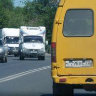 Транспортное обслуживание горожан на Радоницу будет организовано в усиленном режиме