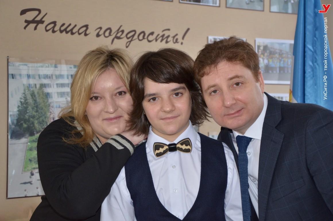 Ульяновский школьник победил во Всероссийском конкурсе