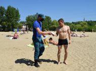В Ульяновске выявят все места несанкционированного купания
