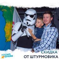 Путеводитель в мир космоса уже в Ульяновске!