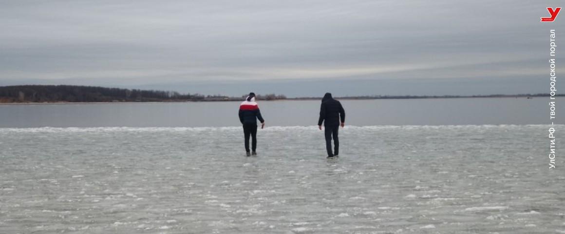 За рыбаками на льду в Ульяновске следит администрация