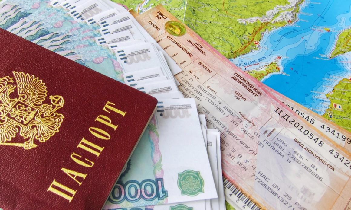Оформить загранпаспорт в Ульяновске помогут Госуслуги