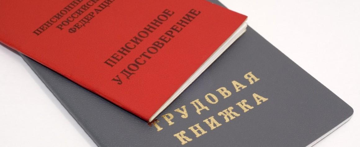 Пенсионерам не дают пенсии и пособия. Почта России сдерживает натиск