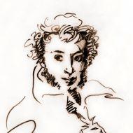 Дворец книги объявляет конкурс студенческих работ «Пушкин и французский язык»