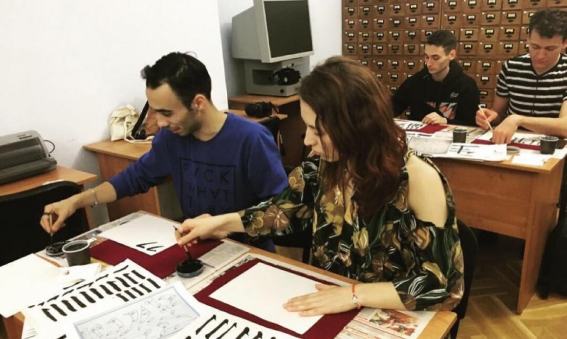Центр японской культуры приглашает на занятия японской каллиграфии