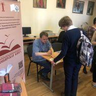 В Ульяновске прошла встреча с писателем Алексеем Сальниковым