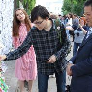 Центр японской культуры принял участие в III Международном форуме «Японская весна на Волге»