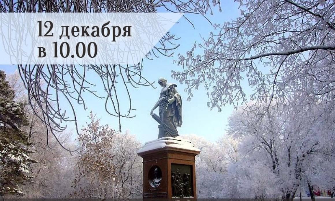 Торжественное возложение цветов к памятнику Николаю Михайловичу Карамзину