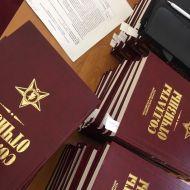 Торжественная церемония вручения пятого тома Ульяновской областной Памятной Книги прошла во Дворце к