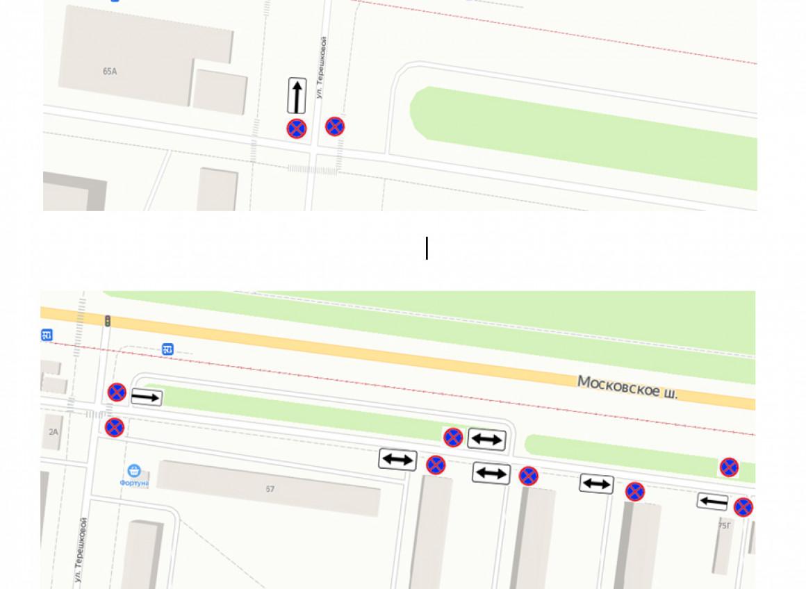 На Московском шоссе в Ульяновске вводят запрет на остановку
