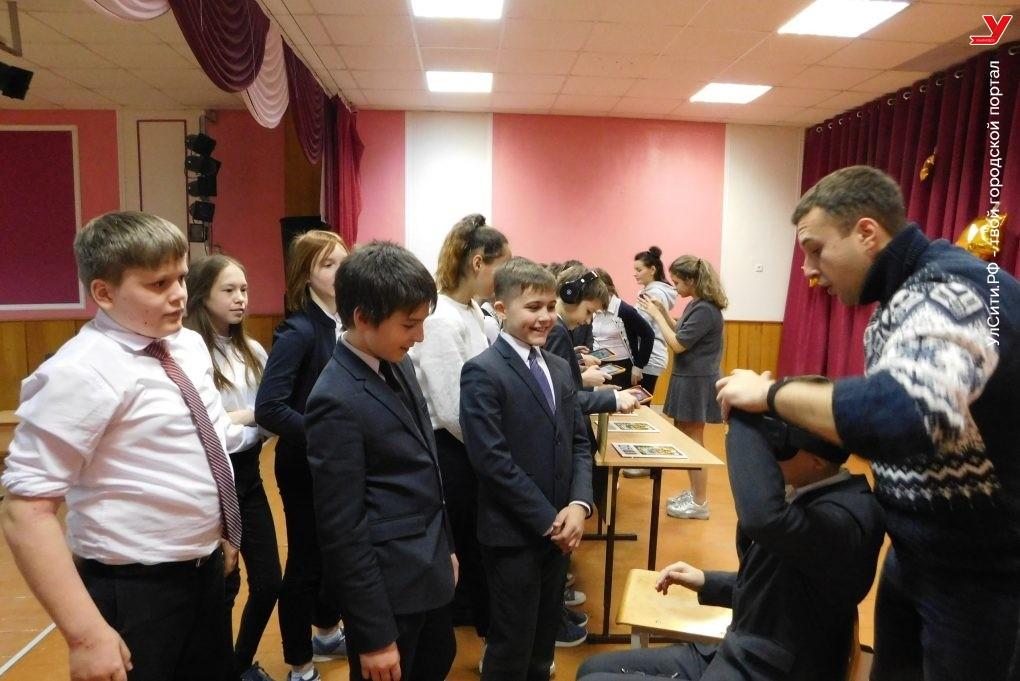 ИЦАЭ Ульяновска открыл школьную неделю науки «НаучФест»