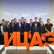На «Декаде физики» в ИЦАЭ Ульяновска школьники сыграли в «33 квадрата»