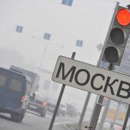 """В Москву могут запретить въезд """"дешевых и старых"""" автомобилей"""