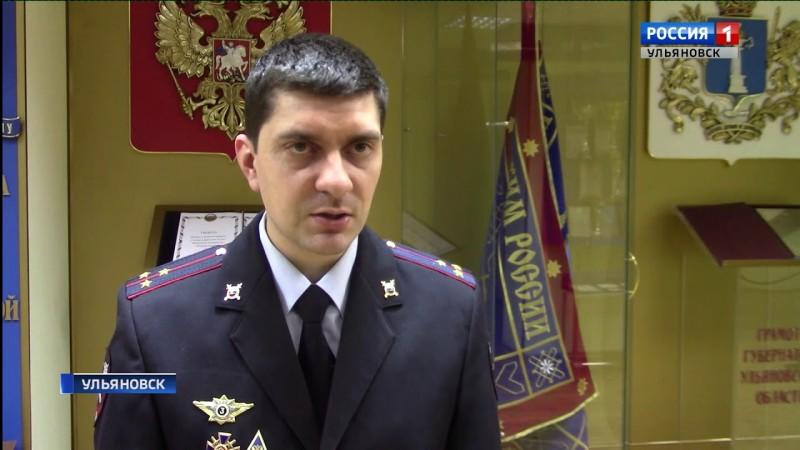 ГТРК Ульяновск Стражи порядка задержали преступника новости сегодня