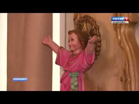 ГТРК Ульяновск Приближается новый год, а вместе с ним и рождество новости сегодня