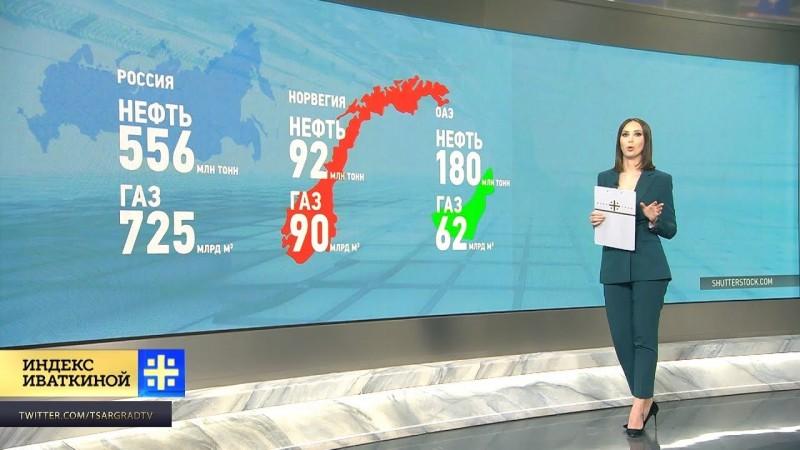Выяснили сколько полагается каждому жителю России за добычу нефти