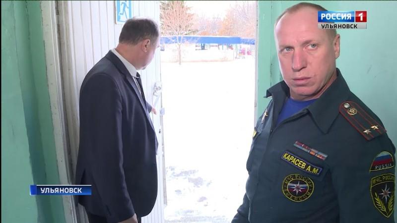 ГТРК Ульяновск В учебных заведениях проходят внеплановые проверки МЧС новости сегодня