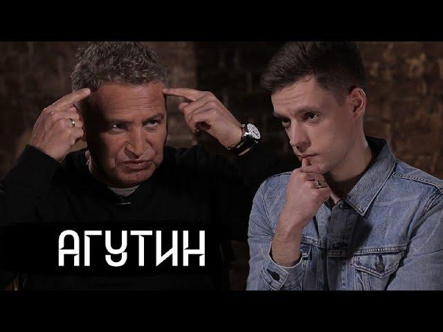 вДудь Агутин ютуб канал большое интервью