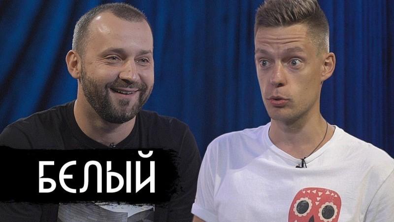 вДудь Руслан Белый ютуб канал