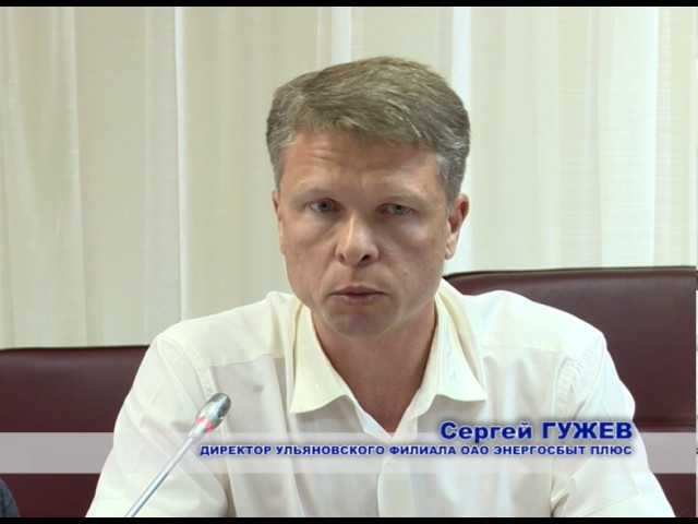 """Новости Ульяновска: """"Первые лица"""" - 15.07.17 официальные новости"""