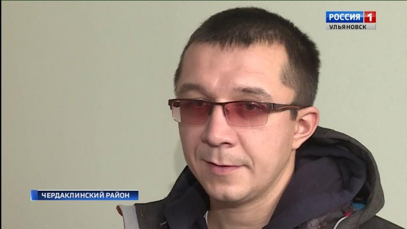 ГТРК Ульяновск 11 сирот стали обладателями квартир новости сегодня
