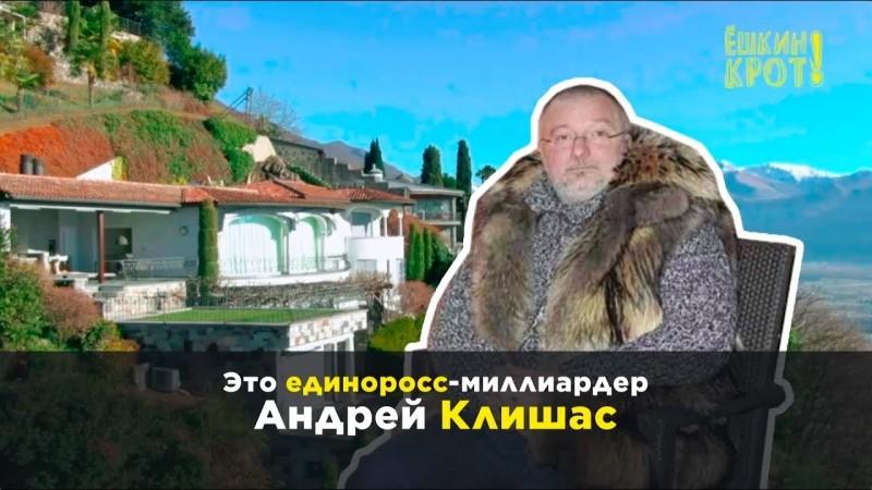 Запрещающий критиковать власть сенатор Клишас и его Красноярский край